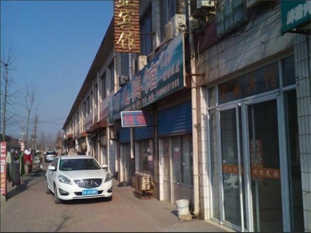Hongye Inn