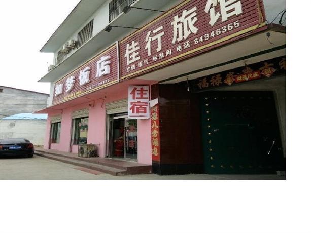 Jiaxing Hotel Shijiazhuang