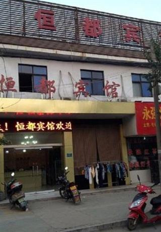 Suzhou Huandu Hotel