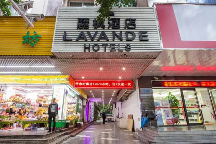 Lavande Hotel Guangzhou Tianhe Zhengjia Plaza