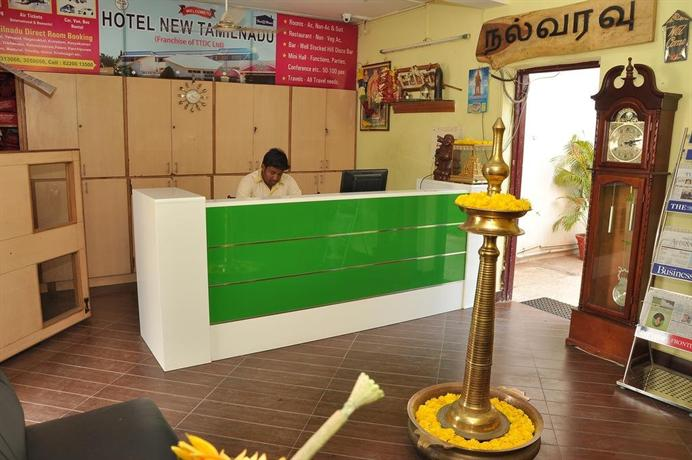 Book Hotels In Salem Tamilnadu
