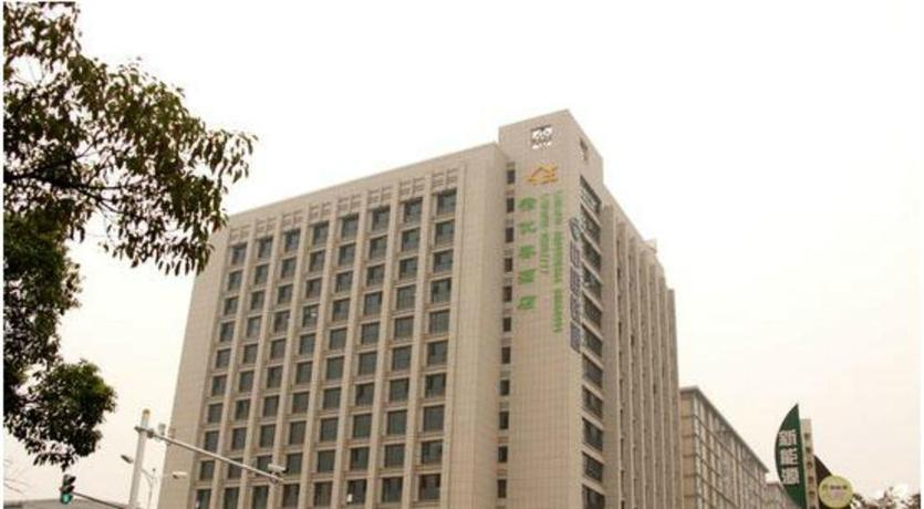 Yangzhou Suyouke Hotel