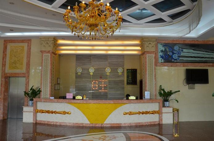 Yagang Business Hotel