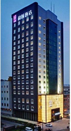 Taiyuan Tongluowan Square Heyi Hotel