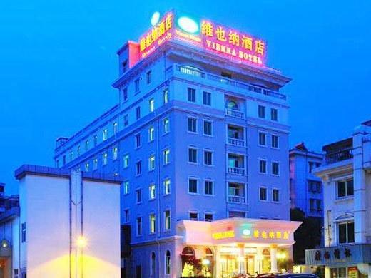 Vienna Hotel Hangzhou Yuhang Linping Branch Hangzhou China