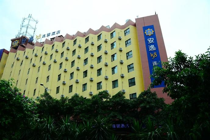 Ane 158 Chain Hotel Panzhihua Branch