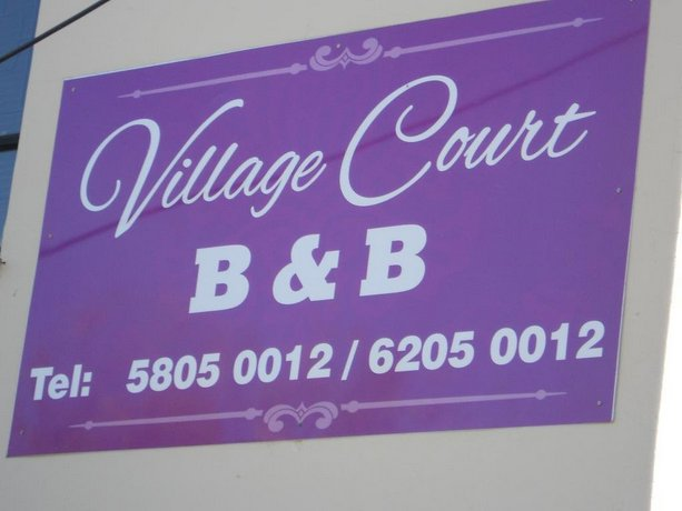 Village Court Guest House
