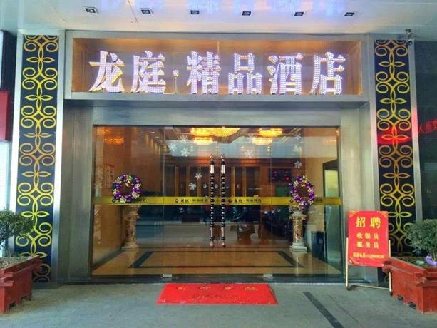 Changzhou Longting Boutique Hotel