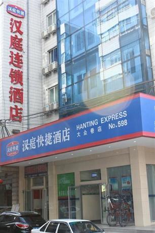 Hanting Express Lanzhou Zhangye Road Buxingjie