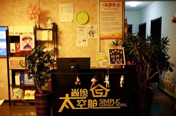 Simple Capsule Hotel Shenyang 2