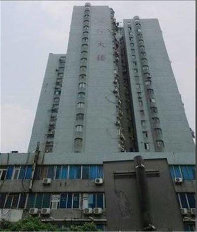 Jiaojiang Business Hotel
