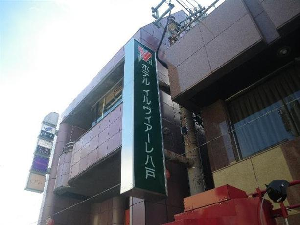Hotel Il Viale Hachinohe