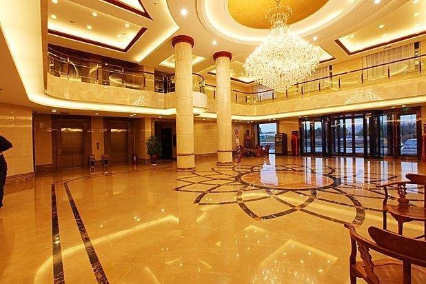 Ausotel Hotel Yichun Xilou