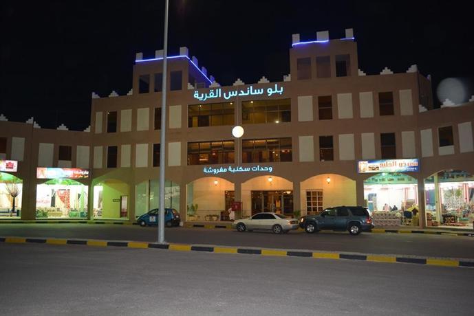 Blue Sands Alqaria