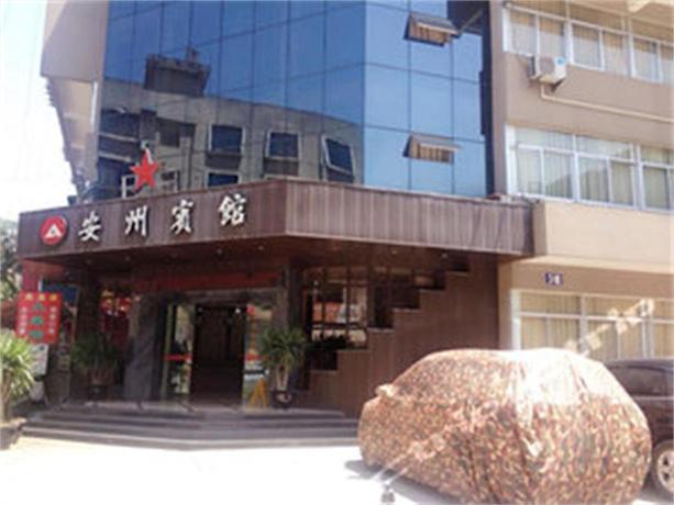 Anchuan Inn