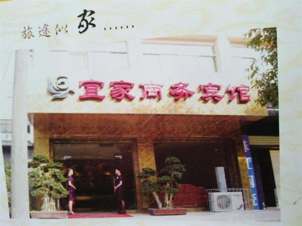 Beichuan Yijia Business Inn