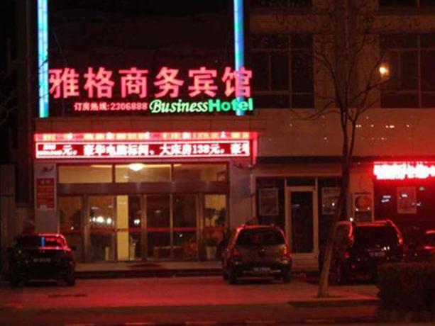 Yage Business Hotel Ma'anshan