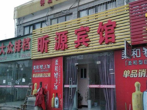 Xinyuan Inn Ma'anshan