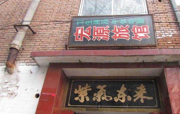 Changzhi Hongyuan Guest house