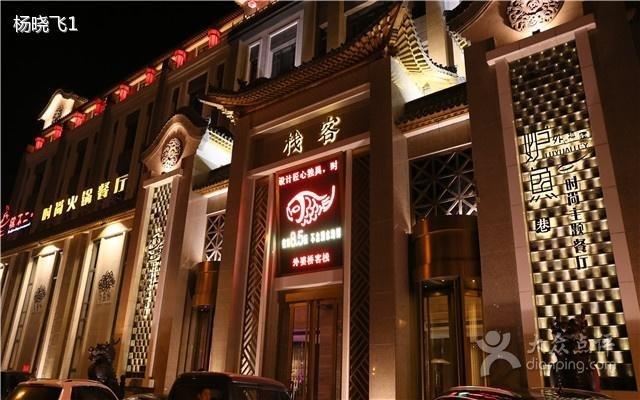 Datong Waipo Bridge Inn