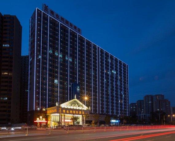 Vienna Hotel Zhumadian Huayuan Xuefu