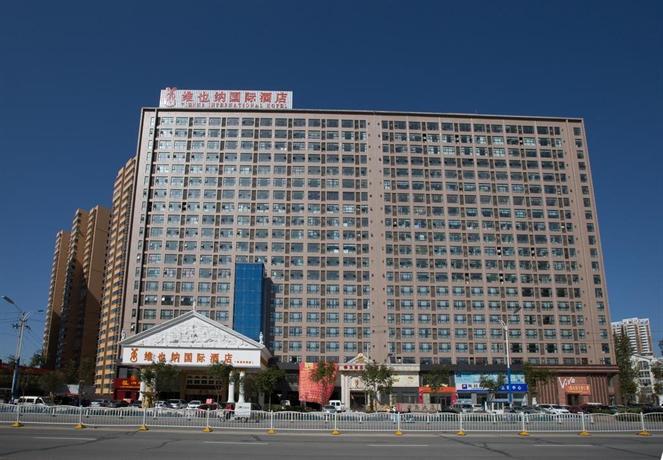 Vienna International Hotel Zhumadian Huayuan Xuefu
