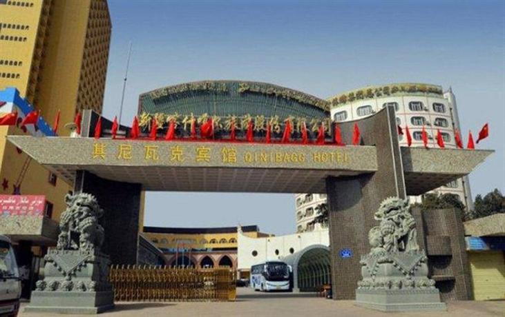 LUXEMON QINIBAGH HOTEL Kashgar Prefecture