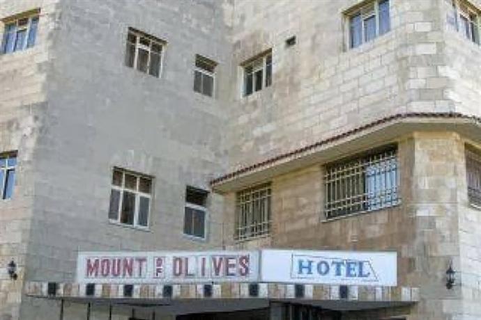 מלון הר הזיתים
