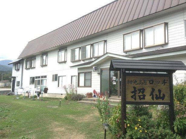 Lodge Shosen