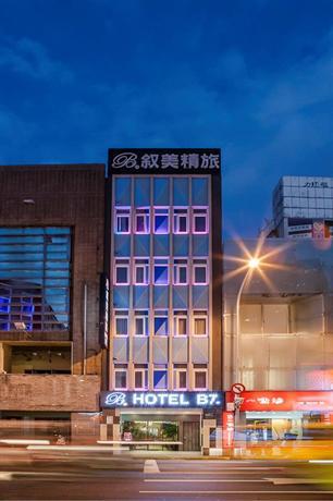 台北 叙美精品旅店
