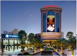 Pengker Ingenious Hotel He Ping