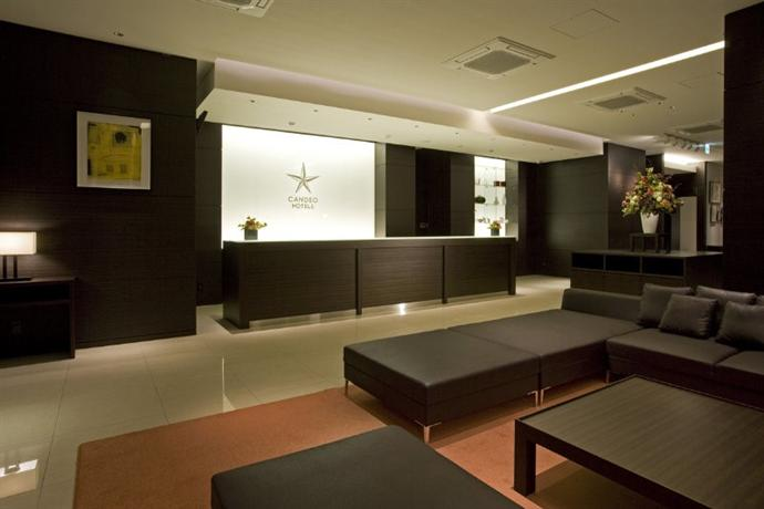 Candeo Hotels Handa Nagoya
