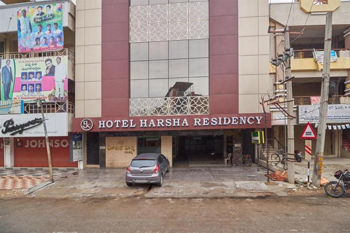 Hotel Harsha Residency