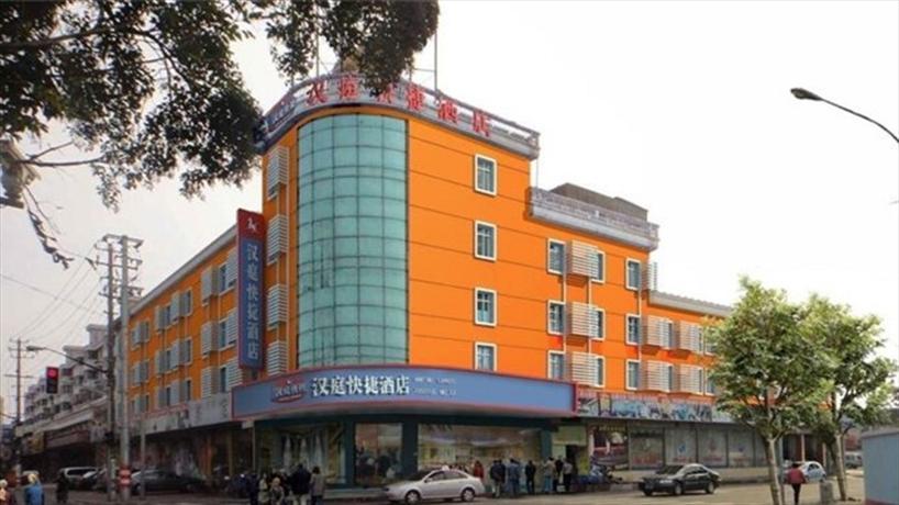 Hanting Express Shanghai Zhoupu