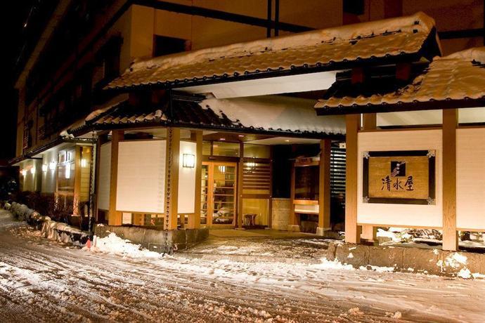 Oyado Kiyomizuya Hotel Noboribetsu