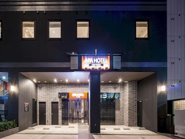 Apa Hotel Higashi Shinjuku Kabukicho  Tokyo