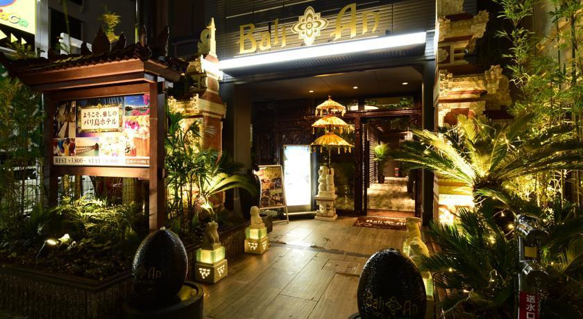 Image Result For Bali Hotel For Adultsa