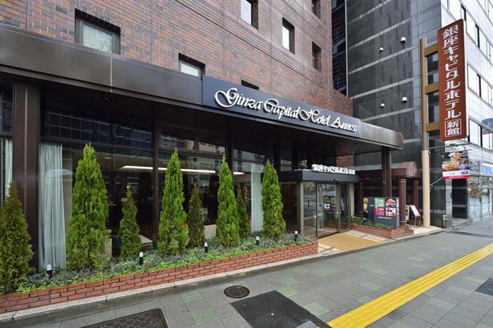 Ginza Capital Annex Hotel
