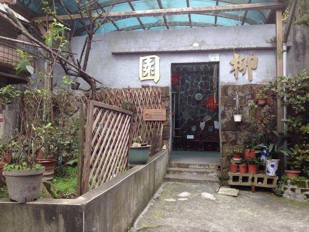 Liu House