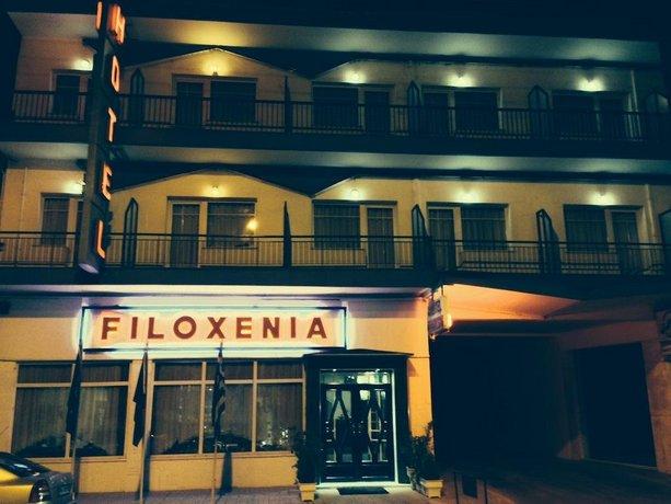 Salonicco Hotel  Stelle