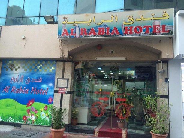 Al Rabia Hotel