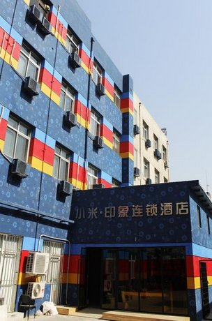 Millet Chain Hotel Huangcun Railway Station
