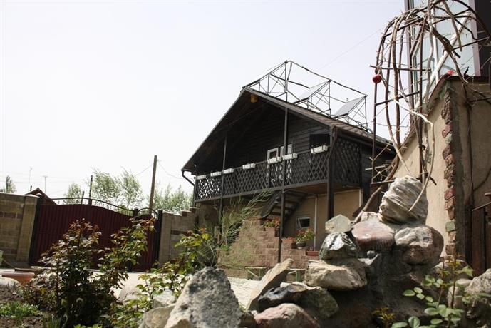 Argo Guest House