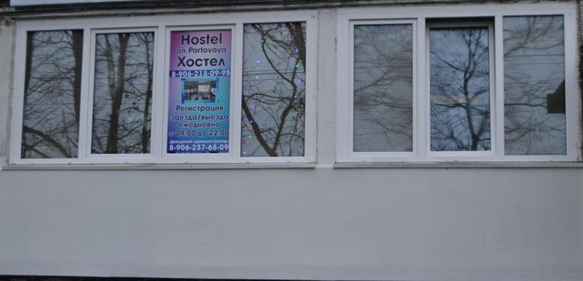 Hostel Molodezhnyi