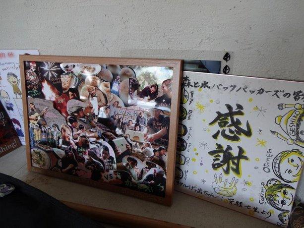 Moritomizu Backpackers Hostel