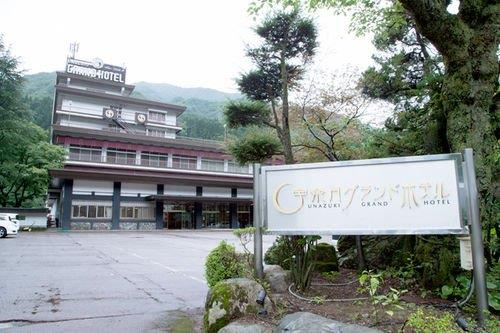 Yukai Resort Unaduki Grand Hotel