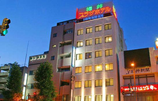 Fukui Plaza Hotel