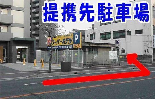 Super Hotel YONAGO-EKIMAE