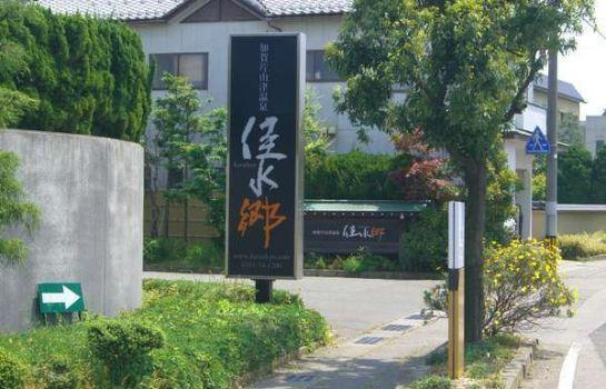 Kagakatayamazuonsen Kasuikyo APA Hotels & Resorts