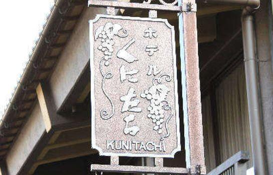 Kunitachi